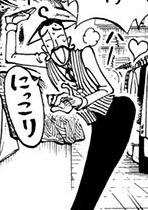 File:Hanger Manga Infobox.png