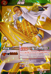 Borsalino Miracle Battle Carddass 80-85 M.png