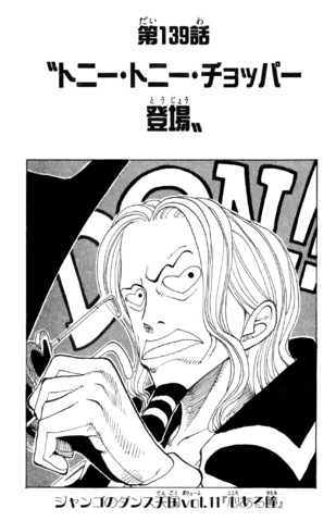 File:Chapter 139.png