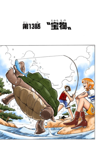 File:Chapter 13 Colored.png