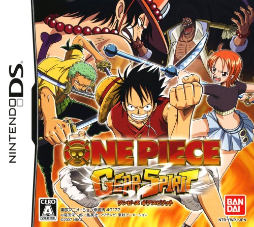 File:One Piece Gear Spirit.png