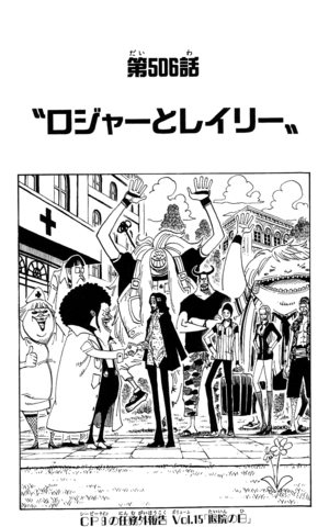 File:Chapter 506.png