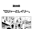Chapter 506
