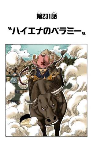File:Chapter 231 Colored.png