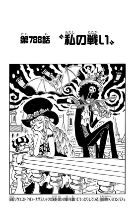 Chapter 788