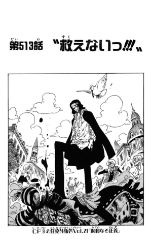 File:Chapter 513.png