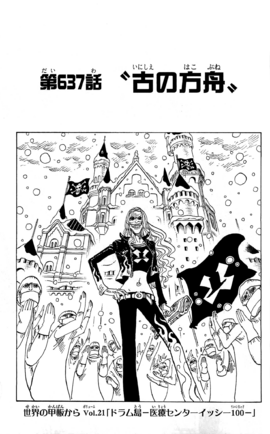 Chapter 637