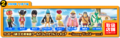 One Piece World Collectable Figure Strong World Volume 2.png