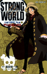 One Piece Strong World Anime Comic 2