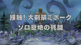 Episode 509