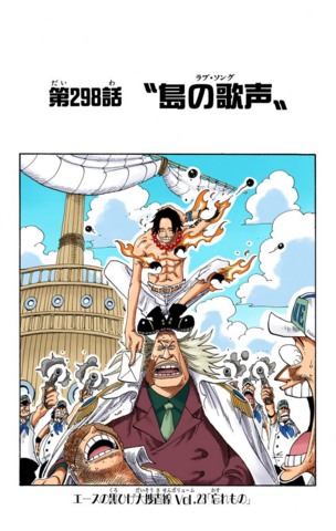 File:Chapter 298 Colored.png