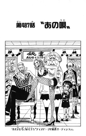 File:Chapter 487.png