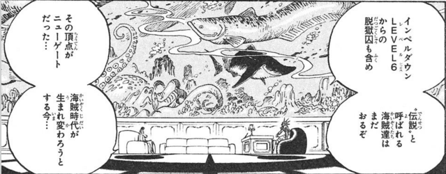 File:Kong's Kraken.PNG