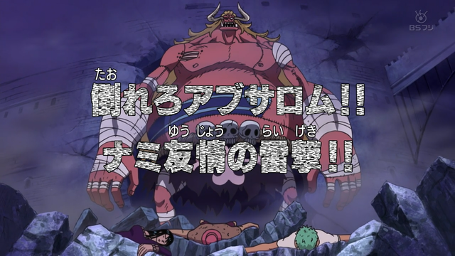 File:Episode 366.png