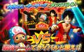 One Piece Dance Battle Faceoff.png