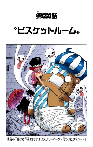 File:Chapter 658 Colored.png
