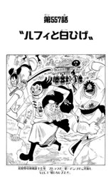 Chapter 557.png