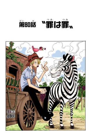 File:Chapter 80 Colored.png