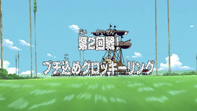 File:Episode 211.png