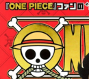 One Piece 500 Quiz Book