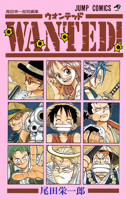 Sampul dari Wanted!