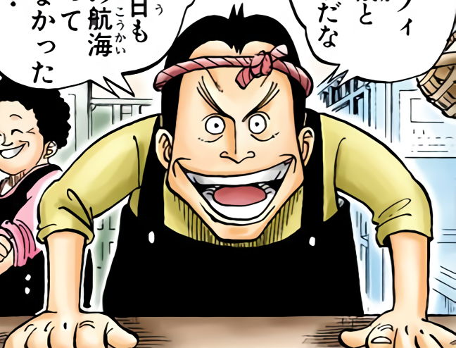 Berkas:Gyoru Digital Colored Manga.png