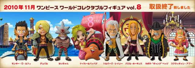 File:One Piece World Collectable Figure One Piece Volume 8.png
