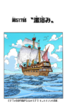 Chapter 517 Colored