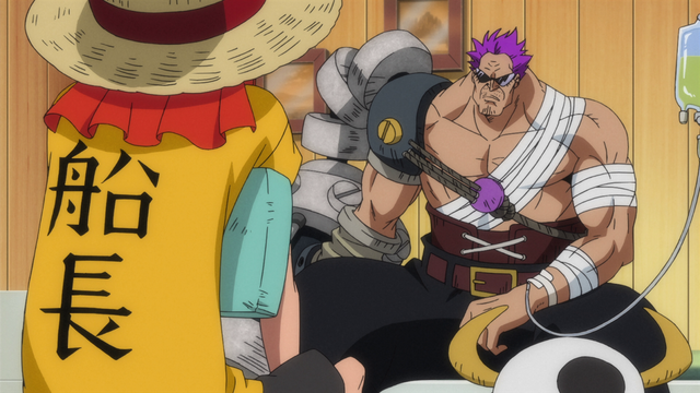 File:Luffy Meets Zephyr.png