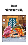 Chapter 564 Colored