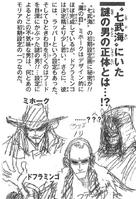 Early Shichibukai