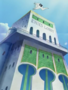 Enies lobby tower.PNG