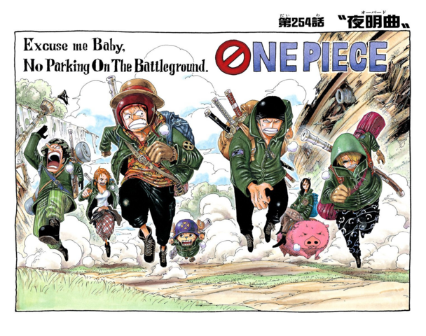File:Chapter 254 Colored.png