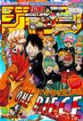 Shonen Jump 2017 Issue 6