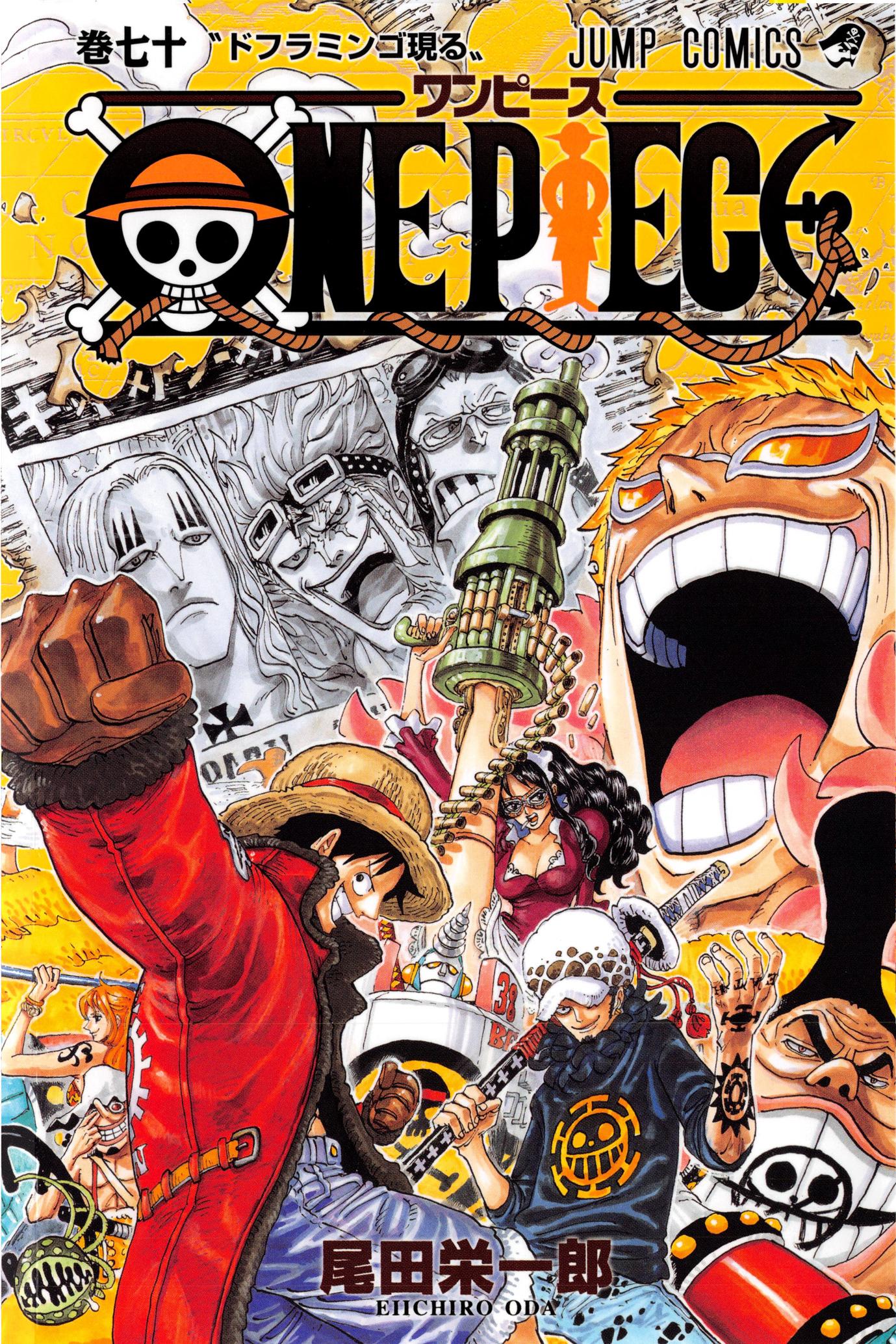 Volume 70   One Piece Wiki   Fandom powered by Wikia