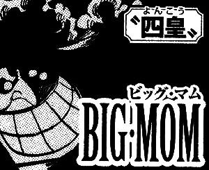 Big Mom.png