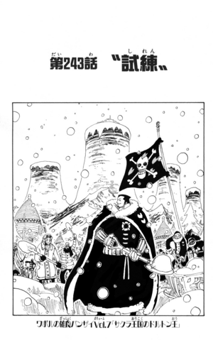 File:Chapter 243.png