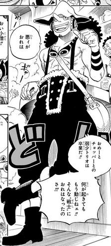 File:Usopp Manga Post Timeskip Infobox.png