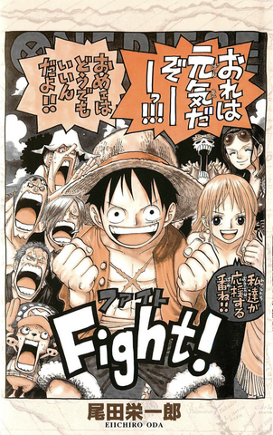 File:Volume 62 Inside Cover.png