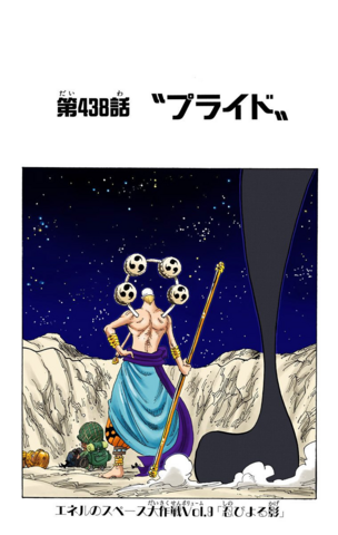 File:Chapter 438 Colored.png