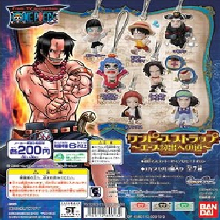 One Piece Impeldown Cellphone Strap