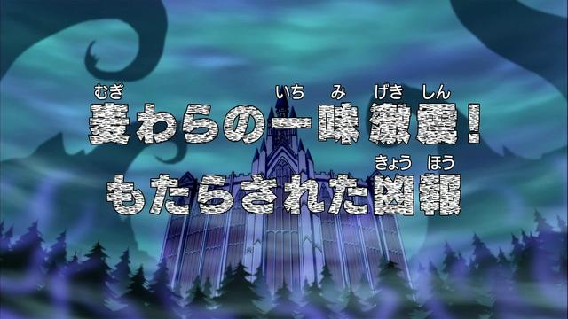 File:Episode 506.png