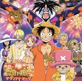 Movie 6 OST - Omatsuri-danshaku to Himitsu no Shima