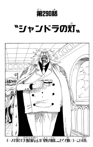 File:Chapter 290.png