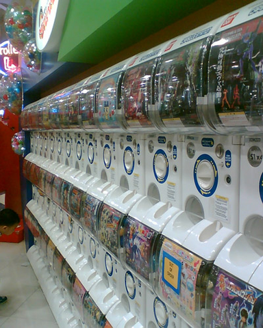 File:Gashapon.png