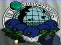 File:Blueberry Times Symbol.png