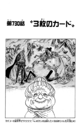 Chapter 730.png
