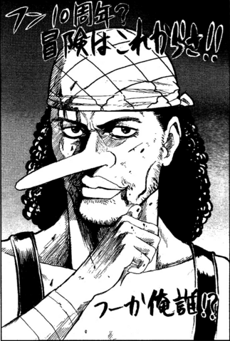 File:Hideaki Sorachi OP Omake.png