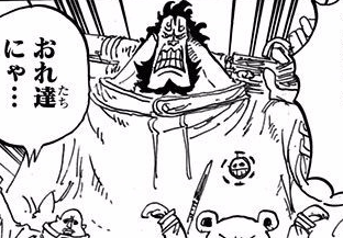 File:Jean Bart Manga Post Timeskip Infobox.png