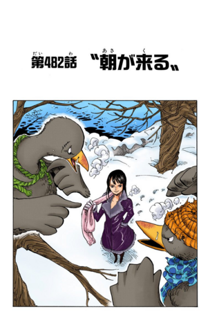 File:Chapter 482 Colored.png
